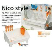 日本inomata可移動瀝水收納籃