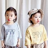 可愛塗鴉三朵小花長袖上衣 童裝 長袖上衣