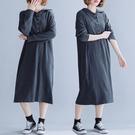 親膚布料連帽顯瘦長洋裝-大尺碼 獨具衣格