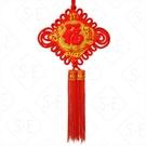 萬事如意福字雙鬚中國結吊掛飾50# 勝億春聯年節喜慶飾品批發零售