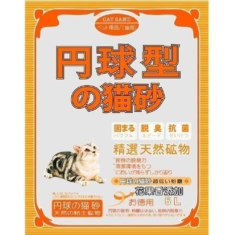 【培菓寵物48H出貨】 (免運)日本丹球型貓砂◎果香味丹球砂5L*6包(粗砂)凝結力強 除臭 貓友推薦