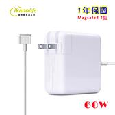 APPLE蘋果充電器 - 60W第二代T型原廠相容變壓器充電器電源供應器 for Macbook Pro 13吋