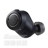 預購【曜德 】鐵三角 ATH-ANC300TW 抗噪真無線耳機 持續力18H