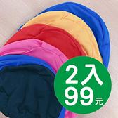 (現貨免運)小孩泳帽 【多廣角特賣廣場】請詳閱商品資訊後再訂購