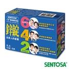 【三多sentosa】三多鋅錠 (90錠/盒) 【2004441】