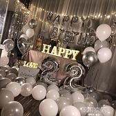 生日快樂男朋友女孩派對趴體裝飾場景氣球創意浪漫背景墻布置套餐 【韓語空間】