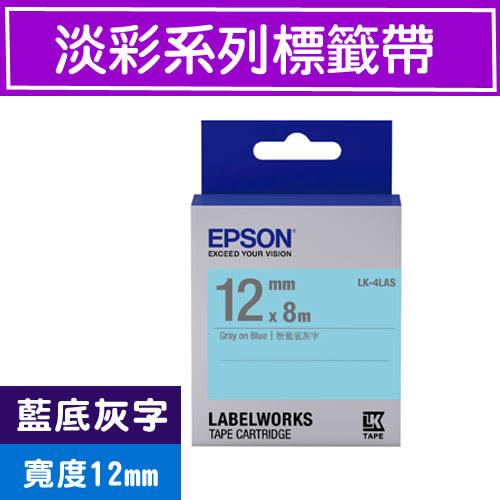 EPSON LK-4LAS S654413 標籤帶(淡彩系列)藍底灰字12mm