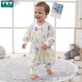 嬰兒睡袋春秋薄款兒童四季通用春夏季純棉紗布分腿寶寶防踢被神器 『歐尼曼家具館』