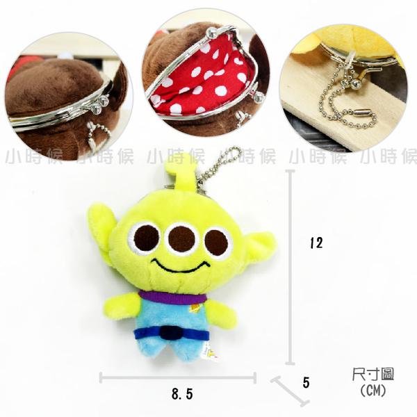 ☆小時候創意屋☆ 迪士尼 正版授權 蒂蒂 圓珠扣 零錢包 娃娃 公仔 玩偶 Q版 包包 吊飾 鑰匙圈