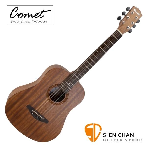Comet CT2 36吋 桃花心木 民謠吉他/旅行吉他/Baby吉他 附贈Pick x2、移調夾、背帶、吉他袋