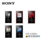【限時特賣+24期0利率】SONY 索尼 32GB 隨身數位播放器 NW-A106 多色 公司貨