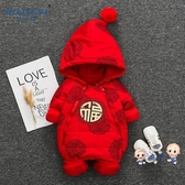 連身衣服 兒童拜年服男女寶寶冬裝兒童新年裝紅色滿月加厚連身衣服 0-1歲【快速出貨】