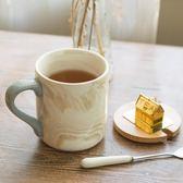馬克杯創意杯子陶瓷大容量馬克杯帶蓋勺ins簡約隨手杯辦公室水杯咖啡杯