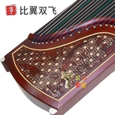 古箏 揚州 仙女下凡專業考級教學演奏挖嵌琴初學者揚州樂器琴T 雙12提前購