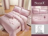 【SMART居家時尚生活館】-「飛上枝頭高級精梳棉四件式雙人床包兩用被組」-(粉紅)