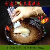 不銹鋼菊花豆腐刀切絲模具文思豆腐模具廚房神器diy冷菜豆腐絲刀 聖誕禮物熱銷款