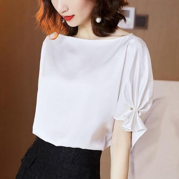 時尚洋氣壹字領漏鎖骨短袖上衣春夏2021年新款女韓版百搭氣質襯衫