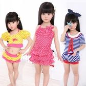 兒童泳衣韓國裙式女童分體兒童泳裝女孩中大童連身游泳