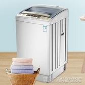 洗衣機全自動洗衣機3.5KG大容量家用波輪風乾小型迷你宿舍出租房 【快速出貨】