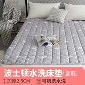 聖誕節交換禮物-床墊 1.8m床褥子榻榻米墊被1.5米單人保護墊子雙人折疊防滑學生1.2RM