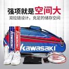 球包川崎羽毛球包雙肩單肩背包網球包男女便攜手提多功能羽毛球拍包袋 小山好物