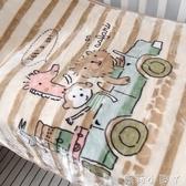童毯嬰兒童毛毯幼兒園寶寶午睡小孩被子秋冬季加厚雙層拉舍兒蓋毯  蘿莉小腳丫