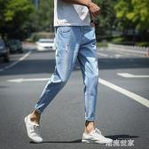 2019男士九分牛仔褲夏季淺色修身韓版潮流破洞9分小腳褲男生褲子『潮流世家』