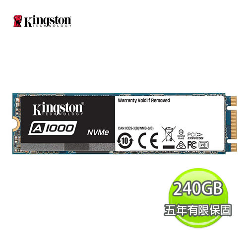 Kingston 金士頓 A1000 240GB M.2 2280 PCIe NVMe? Gen 3.0x2 SSD 固態硬碟