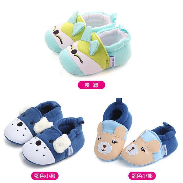 超低折扣NG商品~學步鞋 8種動物寶寶鞋 軟底嬰兒鞋(11-13cm) MIY0758 好娃娃
