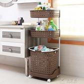衛生間置物架壁掛廁所浴室收納架洗手間儲物架落地式馬桶架子塑料YYP 俏女孩