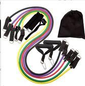 拉力繩健身器材家用男阻力彈力帶力量訓練拉力器擴胸拉力帶彈力繩第七公社