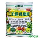 三多膳食纖維300g~100%水溶性膳食纖維(菊苣纖維)