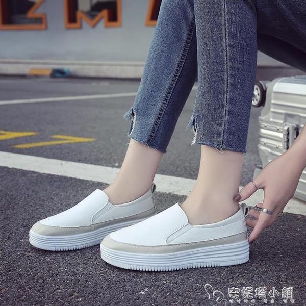 2019新款小白鞋鬆糕鞋女厚底樂福鞋平底單鞋休閒懶人一腳蹬女鞋潮 安妮塔小舖