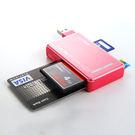 ZENITRON 83 in 1 晶湛讀卡機 粉色 ATM+IC卡+SIM卡+記憶卡 萬用讀卡機 台灣晶片