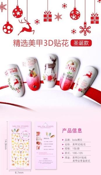 美甲貼紙女萬圣節網紅3d貼水印貼花字母雪花圣誕節做指甲飾品 莎瓦迪卡