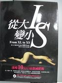 【書寶二手書T4/美容_EAX】從大L變小S:速瘦10公斤最激減肥術_林俊言審、捷徑文化企編小組