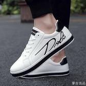休閒鞋男式板鞋韓版低幫潮流春款男鞋時尚麥吉良品