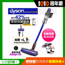 Dyson 戴森 V11 SV15 torque motorhead 無線手持吸塵器 電池快拆 LCD面板 集塵桶加大 保固兩年