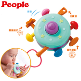 日本 People 彩色飛碟 嬰兒益智玩具 1979 好娃娃