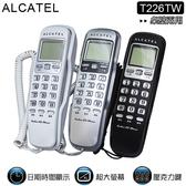 Alcatel 阿爾卡特桌放壁掛兩用有線電話T226TW