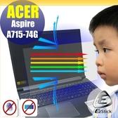 ® Ezstick ACER A715-74G 防藍光螢幕貼 抗藍光 (可選鏡面或霧面)