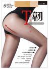 蒂巴蕾 T韌 長效菁軔彈性絲襪.FP-1...