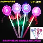 五角星熒光棒演唱會晚會助威道具棒棒糖電子發光棒大號心形熒光棒