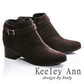 ★2016秋冬★Keeley Ann俐落簡約金屬方形釦飾全麂皮短靴(咖啡色) -Ann系列