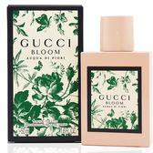 GUCCI Bloom Acqua di Fiori 繁花之水女性淡香水 100ml  61484《Belle倍莉小舖》