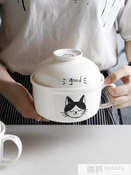 家居北歐創意家用泡面碗帶蓋陶瓷碗學生宿舍飯碗面碗微波爐  牛轉好運到
