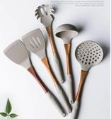 鍋具-摩登主婦廚具套裝全套家用硅膠鏟不粘鍋專用鍋鏟木柄炒菜鏟子勺子 提拉米蘇