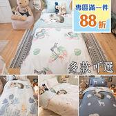 涼夏風 D1雙人床包3件組  多款可選  台灣製造  100%純棉 棉床本舖
