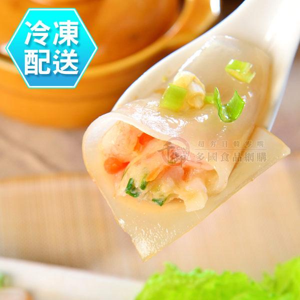 鮮蝦河粉250g  低溫商品[CO00441] 千御國際