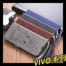 【萌萌噠】VIVO X60 可愛彩繪 復古招財貓側翻保護皮套 全包軟殼 磁扣插卡支架 手機套